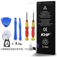 電池 iphone 5/6/7  5/6/7plus 電池更換組、零循環、原廠品質、內建教學影片、贈工具組、贈背膠