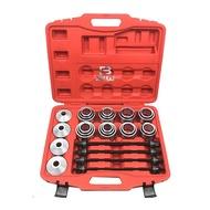 通用型鐵套仰角培林拆裝工具 28件汽車襯套拆裝工具 底盤軸承拆裝