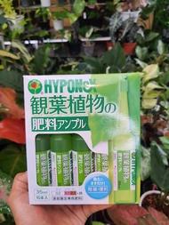 ปุ๋ยน้ำปักดิน Hyponex Ampoule (สีเขียวอ่อน) ขนาด 35 ml. มี 10 หลอดต่อกล่อง