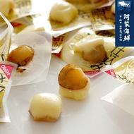 【日本山榮水產】起司帆立貝120g/包 小包裝 帆立貝糖 起司干貝 點心 日本零食 北海道