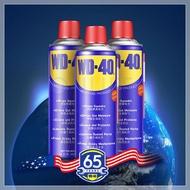 【九元生活百貨】WD-40防鏽油/333ml 機械潤滑油 汽車保養 防銹 除鏽