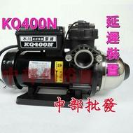 免運 木川經銷商 東元馬達 KQ400/KQ400N 1/2HP 電子恆壓機 加壓機 塑鋼穩壓機 塑鋼恆壓機