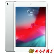 《南屯手機王》APPLE iPad mini 2019 5th A2124 256G LTE版