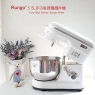 Rungo  5.5L多功能抬頭式揉麵攪拌機-白色,打蛋器廚師機手套膜麵團 110V/ 麵糰攪拌機一年台灣到府收送保固