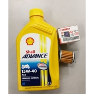 Motorcycle engine oil/4T Shell AX5