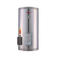 RINNAI林內 儲熱式 8加侖 掛式 電熱水器/REH-0864 合格瓦斯承裝業 全省免費基本安裝(離島及偏遠鄉鎮另計)