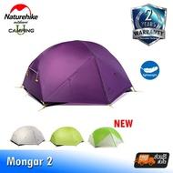 เต็นท์ Naturehike Mongar 2 Ultralight 2 Men Tent (รับประกันของแท้ศูนย์ไทย)