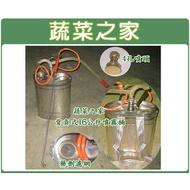 【蔬菜之家007-B21】台灣製(1-3/4英吋)16公升白鐵噴霧器桶