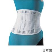 【感恩使者】護具 護帶-保護腰椎 護腰帶 H0198(山進軀幹護具-日本製)