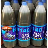 小牛 齒輪油 中耕機齒輪包油 H140 高潤 硫鉬