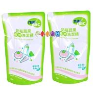 *小小樂園*Nac Nac奶瓶蔬果植物洗潔精 (奶瓶清潔劑)「補充包600MLx2包」新包裝上市