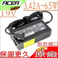 ACER 19V,3.42A,65W 充電器(原廠細頭)-宏 W700,P3-131 323c4G06as,P3-171 53334G12as,W700-33224G06as
