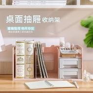 【AOTTO】馬卡龍多功能桌上收納書架(桌上收納架 書架 置物架 增高馬卡龍粉