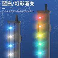 魚缸氣泡燈氣泡條增氧魚缸燈管照明燈潛水燈水族箱led燈七彩『xxs12583』