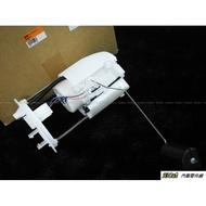 938嚴選 正廠 FORTIS 汽油泵浦 總成 含浮筒 原廠 汽油幫浦 汽油邦浦 汽油濾芯 汽油芯 汽油 泵浦 幫浦