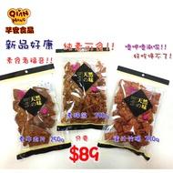 [芊宏食品]弘陽 素食系列250g 素牛肉片 素蹄筋  蜜汁竹腸  素食可食