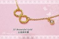 愛情8字環 黃金項鍊金飾項鍊  純金項鍊 鑽石項鍊G004152 重0.89錢 板橋金進鋒珠寶金飾