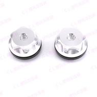 Yamaha Yamaha XMAX250/XMAX300 Modified CNC rear axle screw cover Decorative cover