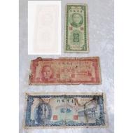 【巧設計-舊鈔舖】紙鈔-硬幣-郵票-台灣鈔--台灣銀行43年1元-49年10元-50年5元(帶3卷)