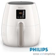 PHILIPS飛利浦健康氣炸鍋HD9230