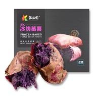 瓜瓜園 冰烤地瓜紫心蕃薯(1000g/盒)