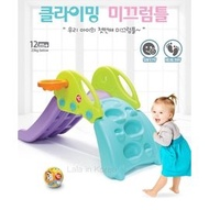 韓國正品 Yaya  攀岩式溜滑梯 三種玩法 可搭配[6片足球圍欄]寶寶嬰兒防滑遊戲屋 安全護欄 球池