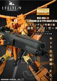 限定正版BANDAI MG 1/100 Zeta Z鋼彈 3號機 B型 灰Z 附大型彈