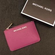 MK/素面防刮拉鍊鑰匙零錢包/粉紫/鑰匙包/零錢包/手拿包/MICHAEL KORS/現貨/美國代購