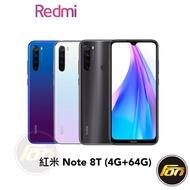 小米 Redmi 紅米 Note 8T (4G+64G) 6.3吋 八核心手機 (贈玻璃貼+背貼)