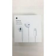 Apple EarPods 蘋果 iPhone 原廠 具備 Lightning 連接器 晶片扁頭耳機 iPhone 7 7+ 8 8+(盒裝)