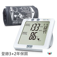【送日本TANITA電子體重機】NISSEI 日本精密 手臂式電子血壓計 DSK-1031J DSK1031J 熊賀康醫材