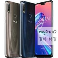 【寶可夢阿伯愛用】ASUS 華碩 ZenFone Max Pro M2 ZB631KL 4G/128G-極光藍、流星鈦(贈滿版玻璃貼)