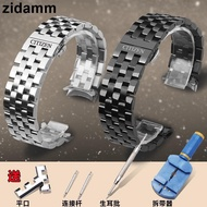 Refined Strap West Iron Strap Stainless Steel Band Citizen Light Energy Watch
