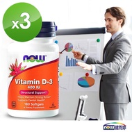 【NOW健而婷】天然維他命D3-180顆/瓶(3瓶組)