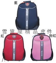~雪黛屋~UNME 後背書包大容量可A4資料夾三層主袋口彈性保護肩帶特殊EVA高密度泡棉質台灣製造品質保證U3091