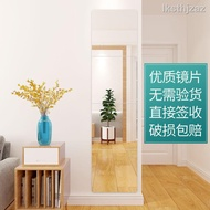Mirror Stickers Wall Self-adhesive Mirror Stickers