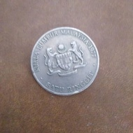 Old money coin/duit lama syiling