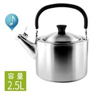 🌟現貨附發票🌟仙德曼 304不鏽鋼手工壺SS351 3.5L SS255 2.5L 笛音壺 煮水壺 茶壺 笛音壺 燒水壺