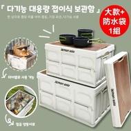 【ONE HOUSE】阪原露營桌板折疊收納箱(大款+防水袋 1組)