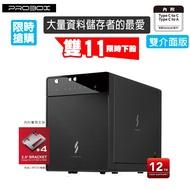 Probox HF7 USB 3.1 Gen-II 3.5/2.5吋 四層硬碟外接盒(雙介面版)支援Mac&PC
