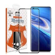 VXTRA 全膠貼合 vivo X50 Pro 5G 3D滿版疏水疏油9H鋼化頂級玻璃膜(黑) 玻璃保護貼