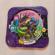 神奇寶貝tretta冠軍 閃紫P 色偽烈空座