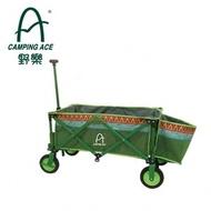 CAMPING ACE 大力神摺疊露營拖車