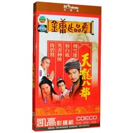 Tvb Classic Tv Drama Day Dvd Light Yellow Day Wall Chan Gold Curb