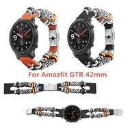 HAHA*華米AMAZFIT GTR42毫米復古腕帶