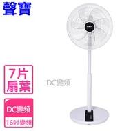 聲寶16吋DC變頻節能遙控立扇電風扇SK-FX16DR