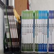升學王精英國中系列 二手書 舊書 國中 國文 數學 英文 地理 歷史 公民 生物 理化 地科
