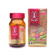 Chocola BB Collagen 俏正美BB 膠原錠 120粒 (原廠公司貨非水貨)