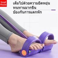 ✧❈  ยางยืดออกกำลังกาย PULL REDUCER อุปกรณ์กีฬาออกกำลังกาย แบบ ยางยืดออกกำลังกายแบบ  4 เส้น ยางยืดออกกำลัง รุ่นสายแรงต้าน