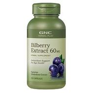 【Star美國代購】GNC Bilberry 天然草本 北歐 藍莓 山桑子 60mg 100顆